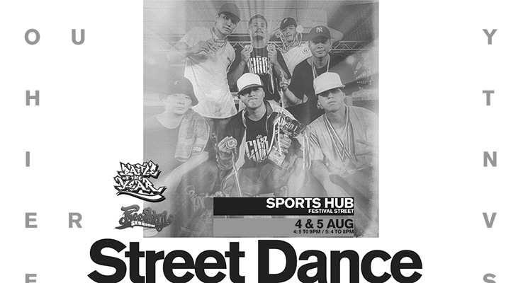 Streetdance-Event-2018-grey